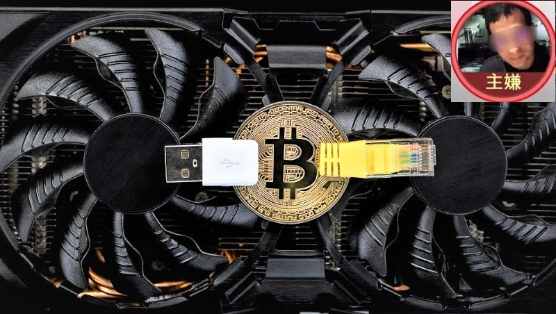 Bitcoin Miner Raked in $3 Million in Crypto Using Stolen Electricity