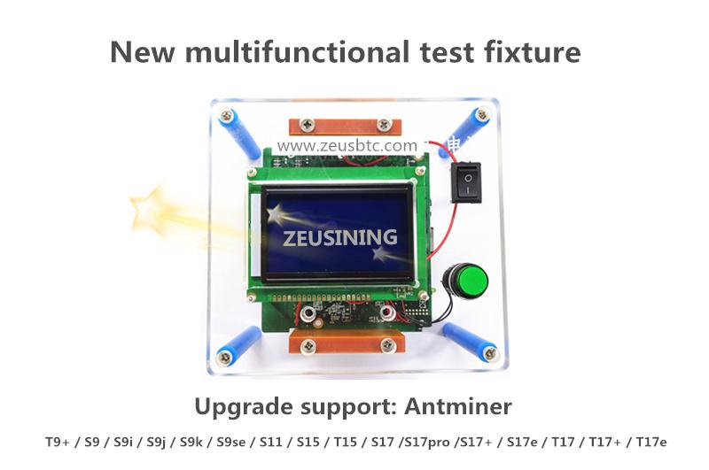 Accesorio de prueba Antminer para la serie S9